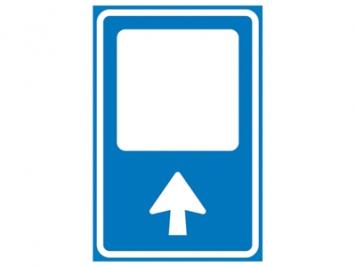RVV Verkeersbord BW101