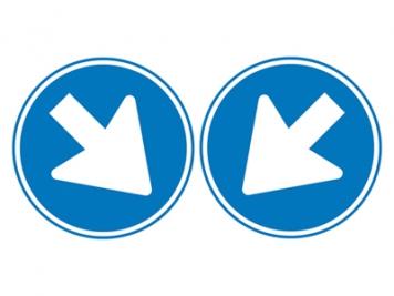 RVV Verkeersbord D02