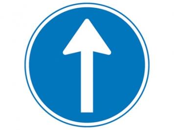 RVV Verkeersbord D04