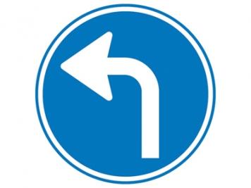 RVV Verkeersbord D05