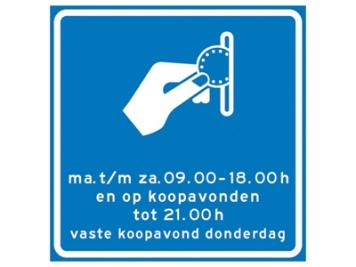 RVV Verkeersbord E103