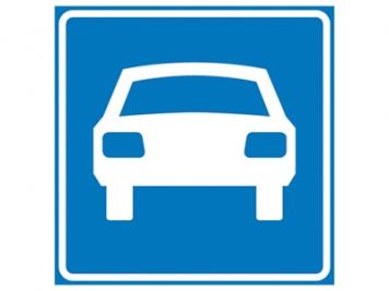 RVV Verkeersbord G03